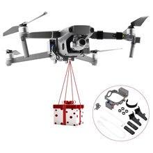 Дрон airdrop устройство набор air drop для dji mavic 2 pro/zoom
