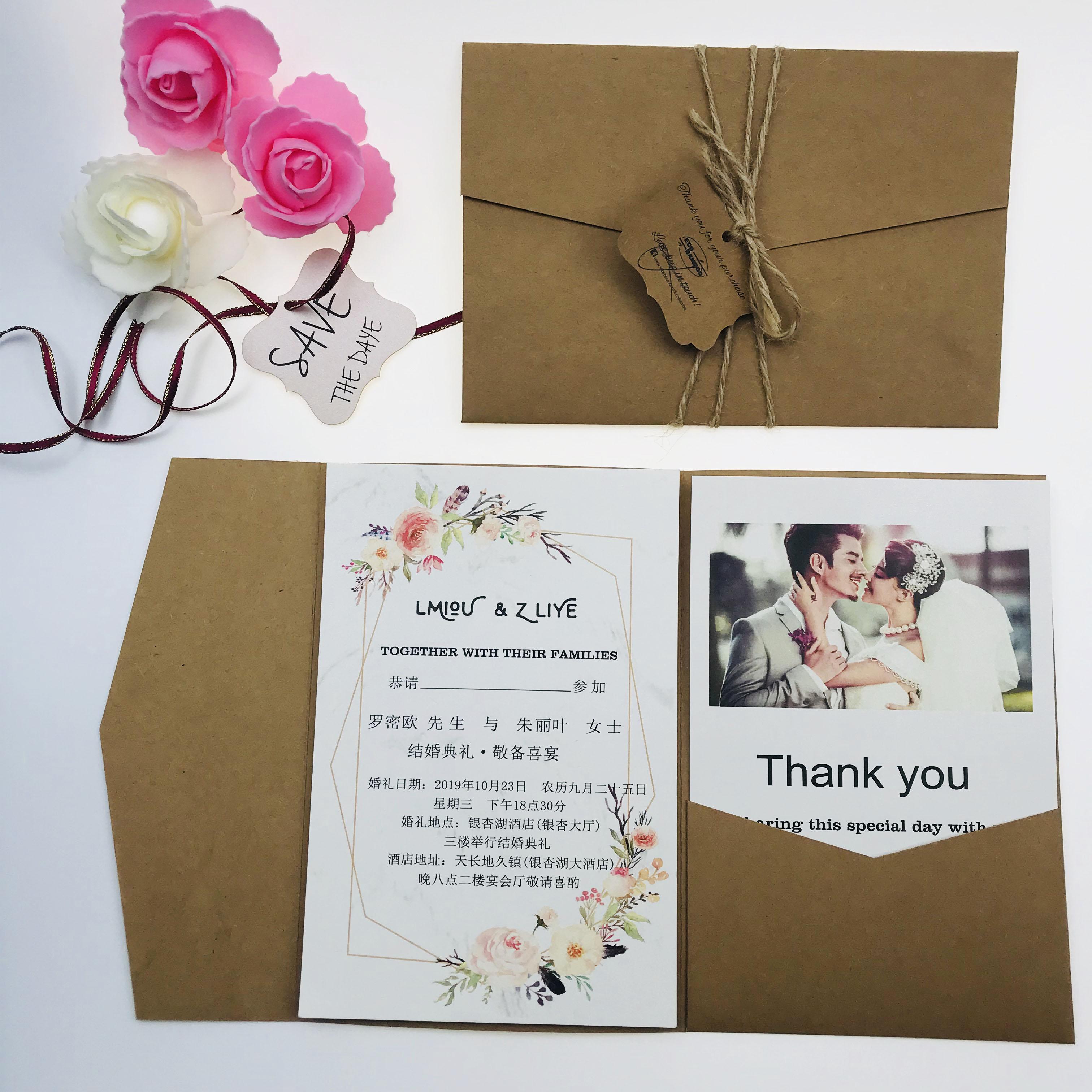 Tri Fold Wedding Invitation Cards