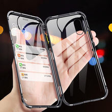 Double Side Glass 360 Magnetic Adsorption Metal Case For