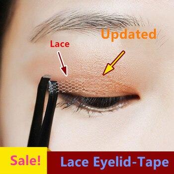 Lace Eyelid Tape Sticker Invisible Fold Eyelid Paste Stripe Self-adhesive Natural Eyelash Tape Makeup Tools Sticker For Eyes 1