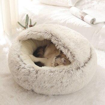 Soft Pet Bed 1