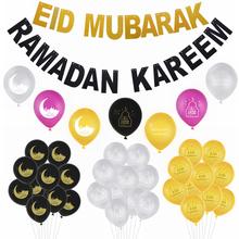 Eid mubarak látex balões ramadan mubarak carta papel banner islâmico hajj ramadan festa muçulmano festival decoração suprimentos 7z
