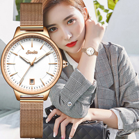 SUNKTA Women Watches Top Brand Luxury Waterproof Watch Fashion Ladies Stainless Steel Ultra Thin Casual Wrist Watch Quartz Clock