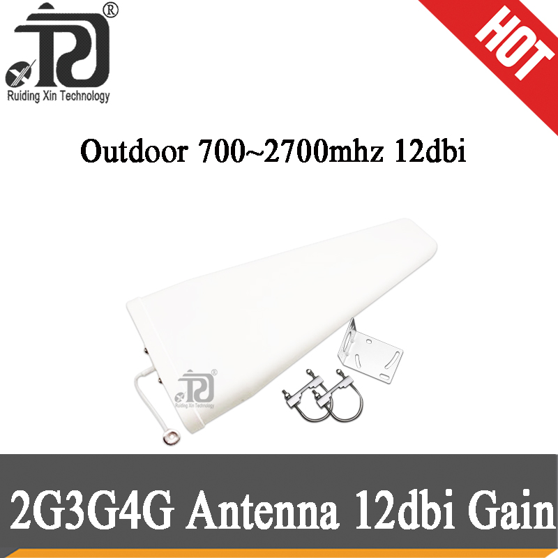 12dBi High Gain 700-2700mhz Outdoor LPDA Yagi Antenna For Cell Phone Signal Booster Repeater Amplifier 2G 3G 4G CDMA GSM DCS PCS