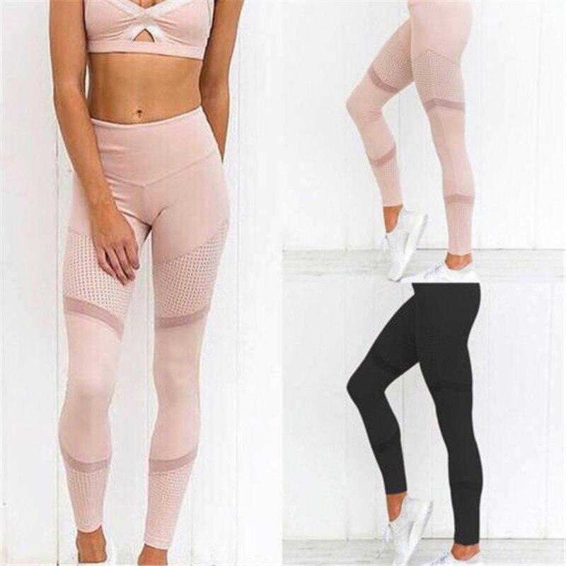 Sports Leggings Women Running Pants Black Pink Mesh Net Casual Pants Slimming Hip Fitness Leggings Women Elastic Waist Gym Pants