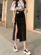 Side Split Denim Skirt For Women In Summer 2021.