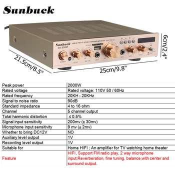 Цифровой Hi-Fi стерео усилитель мощности SUNBUCK AV-338ST, 60 Вт на канал, 5-канальный (4.1) 4