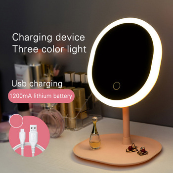 Led Makeup Mirror Touch Screen Desktop Mirror Travel Folding Professional Bathroom Vanity Beauty USB Chargeable Light Mirrors desktop touch lighting up touch screen magnifiying 3 folding adjustable beauty mirror makeup with led light mirror