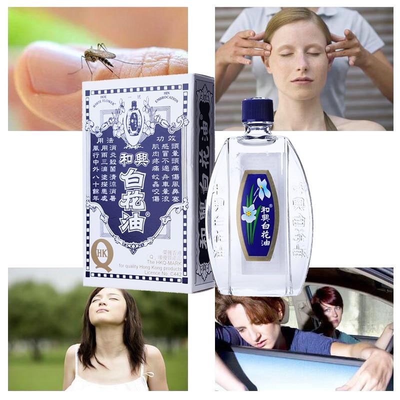 Güzellik ve Sağlık'ten Deodorantlar ve Antiperspiranlar'de 3 şişe Çapa Hin Beyaz Çiçek Analjezik Ilaçlı ağrı kesici için boyutu 20 ML'da  Grup 3