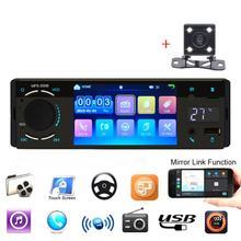 """1 דין רכב רדיו Bluetooth דיבורית 4.1 """"מגע מסך MP5 וידאו נגן USB TF תיקיית בקרת ISO ראש יחידה רכב אלקטרוניקה"""
