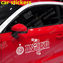Inter Milan car stickers rearview mirror door glass hood football team