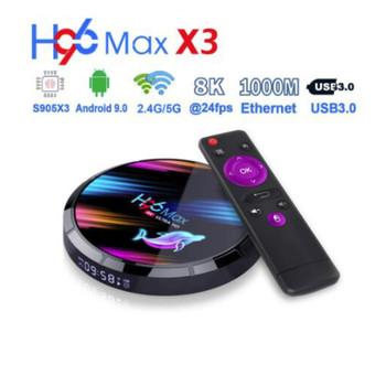 H96 MAX X3 Amlogic S905X3 Smart TVBOX 4GB 128GB 8K Android TV Android 9 0 podwójne Wifi 2 4G 5 0G 1000M BT4 0 H96MAX Android TV BOX tanie i dobre opinie WGXXXC NONE 1000 M CN (pochodzenie) Allwinner H6 16 GB eMMC 32 GB eMMC 64 GB eMMC HDMI 2 0 2G DDR3 4G DDR3 802 11n 2 4GHz 5 GHz