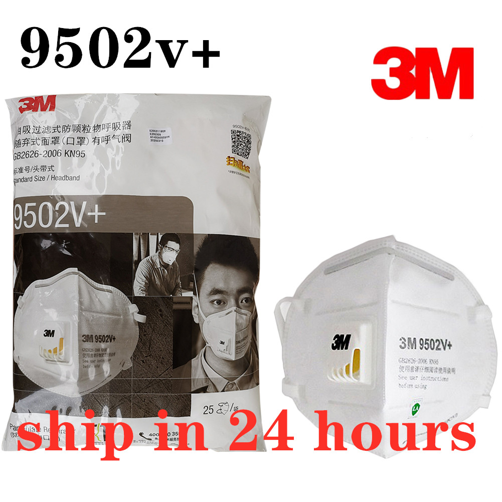 1/5/10/25pcs 3M Masks 9502V+ Headwore Mask PM2.5 Haed Band Particulate Respirator Dust Mask With Cool Flow Valve Breathable Mask