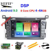 DSP IPS 2 Din Android 9 car multimedia dvd player GPS for Toyota RAV4 Rav 4 2013 2014 2015 car radio Stereo OBD2(China)