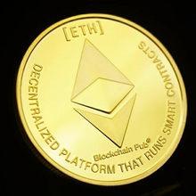 Criativo ethereum moeda lembrança banhado a ouro colecionável grande presente ethereum coleção de arte moeda comemorativa física