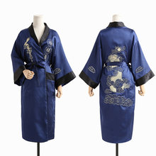 Свободный халат кимоно темно синий черный мужской с вышивкой