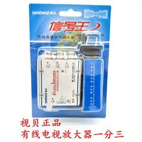 Seebest Cable Tv Signal Amplifier Enhance Closed Circuit Digital General Purpose One Point Three 1 Part 3 Sb 8620d3