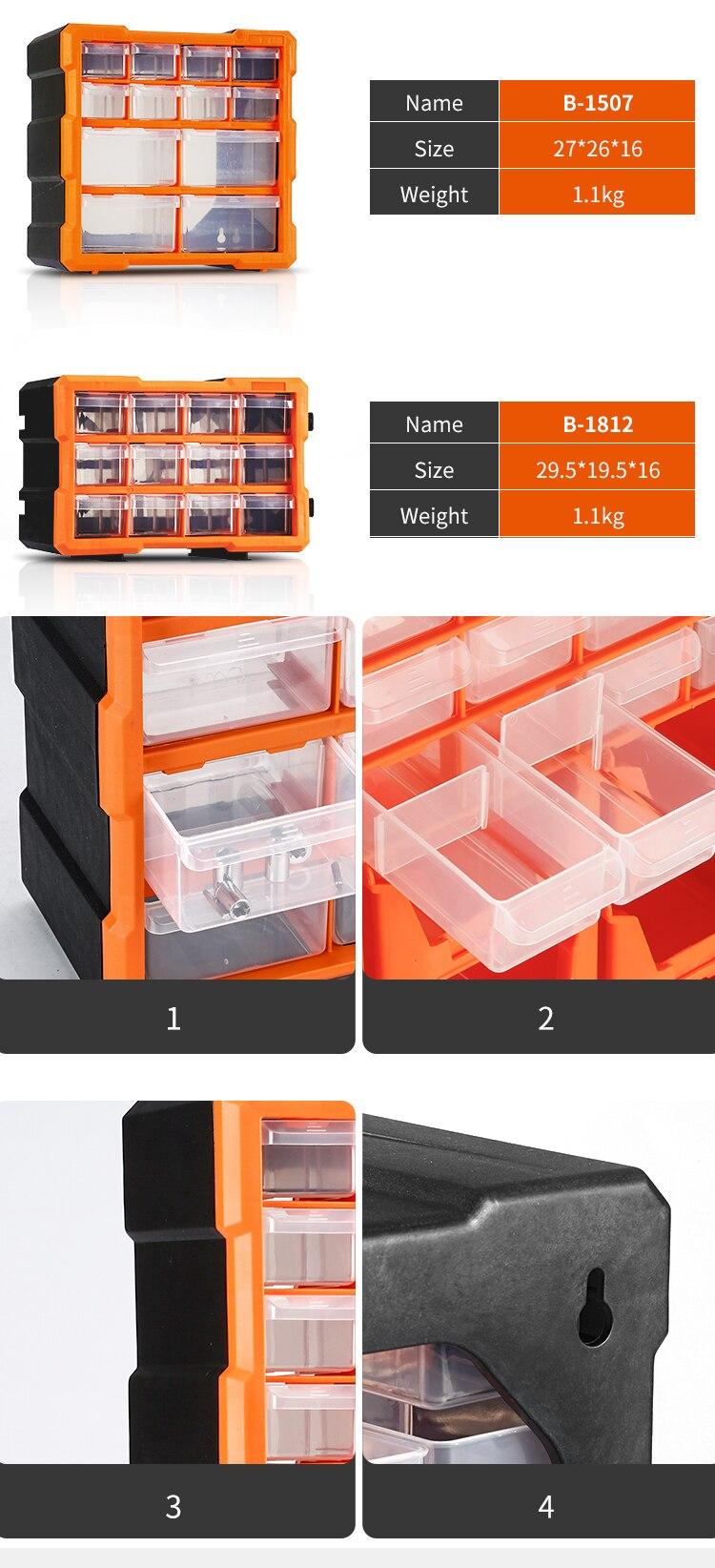 零件盒-集合_11