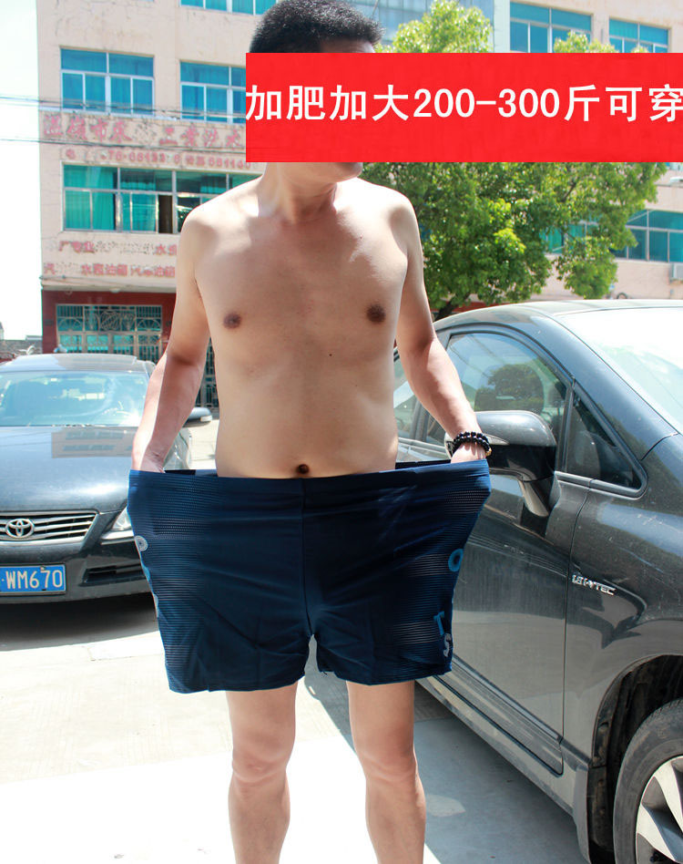 Men Swimwear Pants Plus-sized Boy's Extra Large High-waisted Swimming Trunks Adult Fatty Hot Springs Men's Swimming Trunks