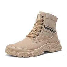 Новинка 2020 замшевые кожаные мужские ботинки уличные боевые