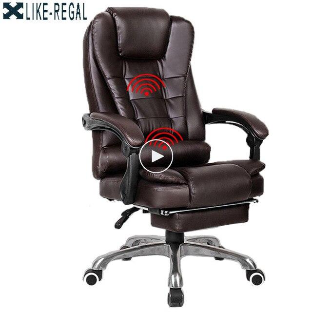 كرسي مكتب عالي الجودة ، كرسي الكمبيوتر ، كرسي مريح مع مسند للقدمين