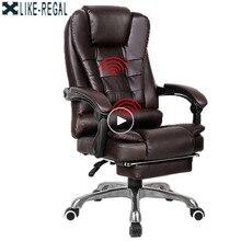 Chaise de bureau de haute qualité, chaise dordinateur, chaise ergonomique avec repose pieds
