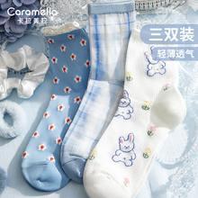 2021 Caramella Women's Socks 3 Pairs/Lot Blue Cartoon Rabbit Pattern Girl Socks Cotton Ice Silk Thin Socks for Spring and Summer