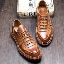 Smart Casual British Top Brand Mens Genuine Leather Sneakers