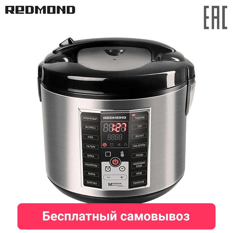 Multi Cooker REDMOND RMC-M25 multivarka multivarki multivarka cooker multicookings zipper pressure cooker Multivark multicooker 2per lot aluminum pressure cooker safety plug vent hole pressure cooker accessories