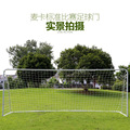 New Style Standard Five Human Made Football Door 5 People 7 People 11 Human Made Football Door Frame Football Rack Portable Socc