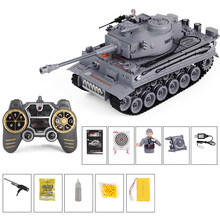 Tanque militar alemán Tiger LCF 1:18, 2,4G, modelo de tanque de batalla RC, juguete con sonido de humo, efecto de luz