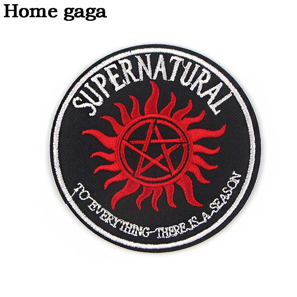 D2948 Homegaga Supernatural TV Show Cool Sewing DIY Badge bordado en parches ropa insignias para mochila pegatinas