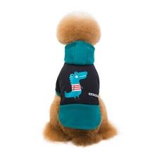 Autumn winter pet dog clothes color matching hooded sweater Crocodile pattern Small medium Teddy French Bulldog Pomeranian