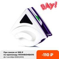 Ventana magnética cepillo limpiador herramienta doble cepillo magnético cepillo para limpieza de hogar herramienta de limpieza