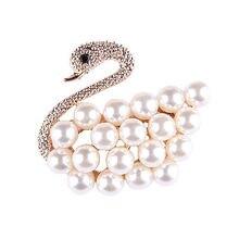 Романтические жемчужные броши с лебедями для женщин Костюм заколки