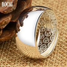 Кольца для большого пальца wang chunyin кольцо 990 Гладкий индекс