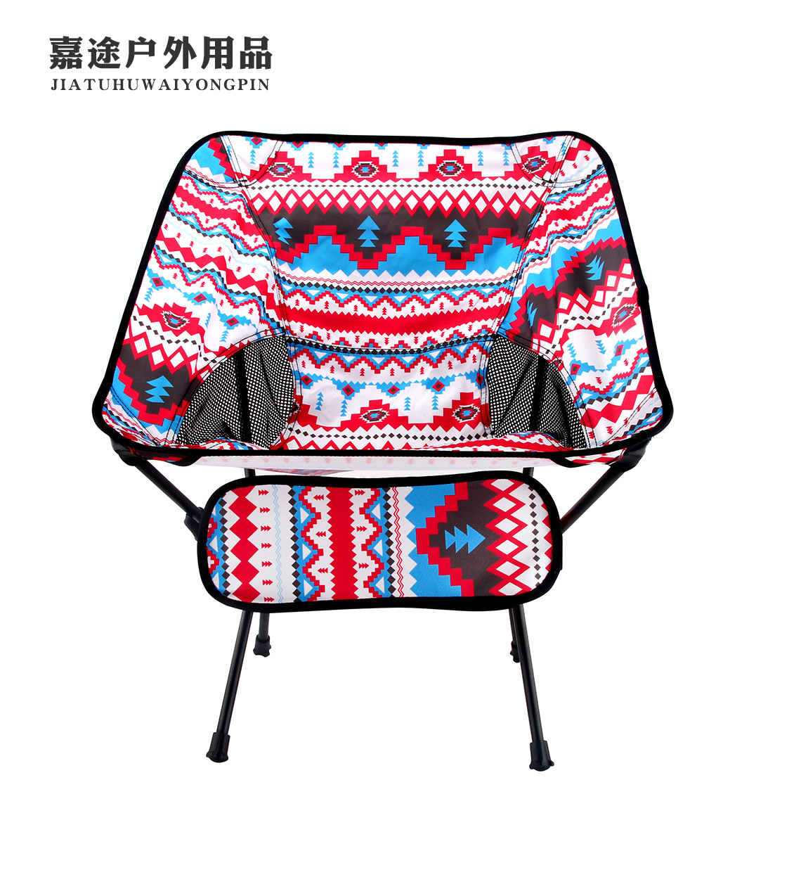 Outdoor Fishing Folding Chair Aluminium Alloy Camping Chair Portable Moon Chair Outdoor Leisure Beach Chair Wholesale