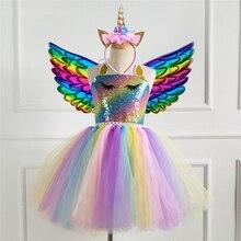 Unicorn kostüm Cosplay kızlar için cadılar bayramı kostüm çocuklar için Unicorn doğum günü partisi karnaval elbise Up takım elbise
