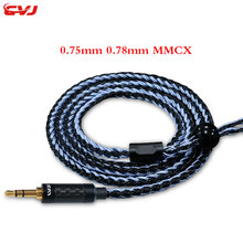 CVJ 16 strand 352core silver plated profession cable 0.75mm 0.78mm mmcx headphone upgrade cable Spare Replace cable 3.5mm plug