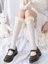 Hot sale fashion black bowknot creative hollow lace stockings women's white calf socks