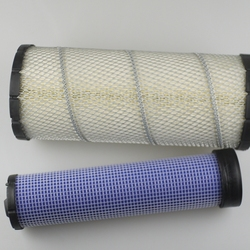 Darmowa wysyłka akcesoria do kombajnów filtr powietrza domowy butikowy filtr powietrza do Kubota 688