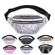 Светящиеся поясные сумки женские роскошные брендовые кожаные нагрудные сумки геометрические поясные сумки городские сумки для бега
