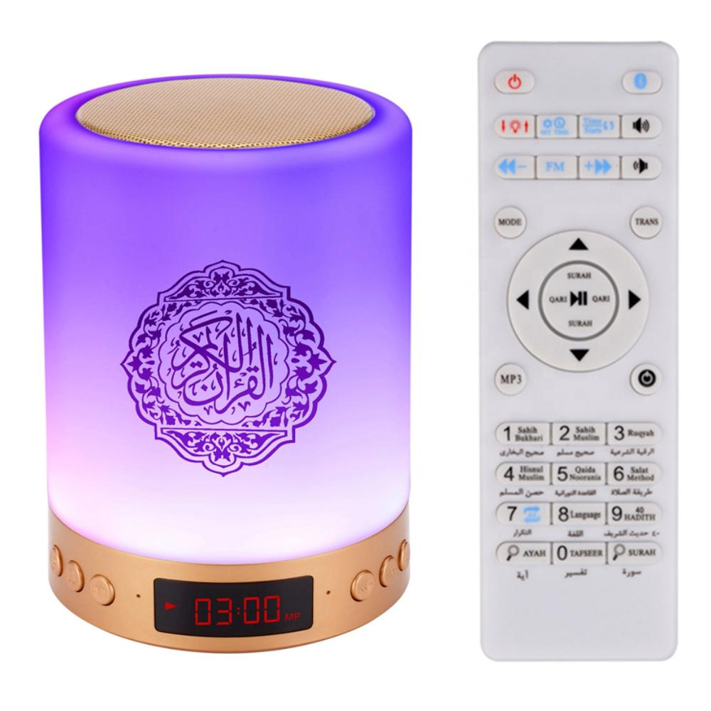 Customized Bluetooth Quran Lamp LED Night Lights Rechargeable Speaker Islamic Room Decoration Azan Clock Veilleuse Coranique