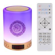Caixa de som do jogador do alcorão mp3 para o ramadã luz da noite islâmica portátil da lâmpada do corão de azan spealer com relógio azan muçulmano presente