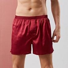 Men Pajama Shorts Sleep Bottoms Solid Lounge