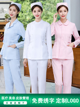 White Coat Nurse's Clothes Short Sleeve Women's Two-piece Summer Slim Separate Suit Long Sleeve Women Doctor's Clothes Short Sle