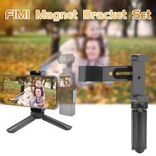 Wysokiej jakości uchwyt do telefonu magnetyczny z adapterem 1 4 do aparatu XiaoMI FIMI PALM Gimbal oryginalny FIMI PALM Asscessories tanie tanio Materiał kompozytowy Aluminum Alloy Magnetic Mount Bracket As Shown X51515 Śmigłowce
