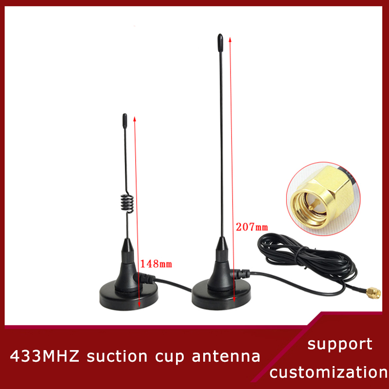 433m Large Sucker Magnet Antenna Height 148or207mm High Gain 30dbi Cable Length 3m Digital Transmission Module Antenna SMA Male