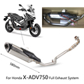 Full System for Honda X-ADV750 Motorcycle Header Pipe Slip On Exhaust Tail Pipe No DB Killer Escape 46/58mm Carbon Fiber