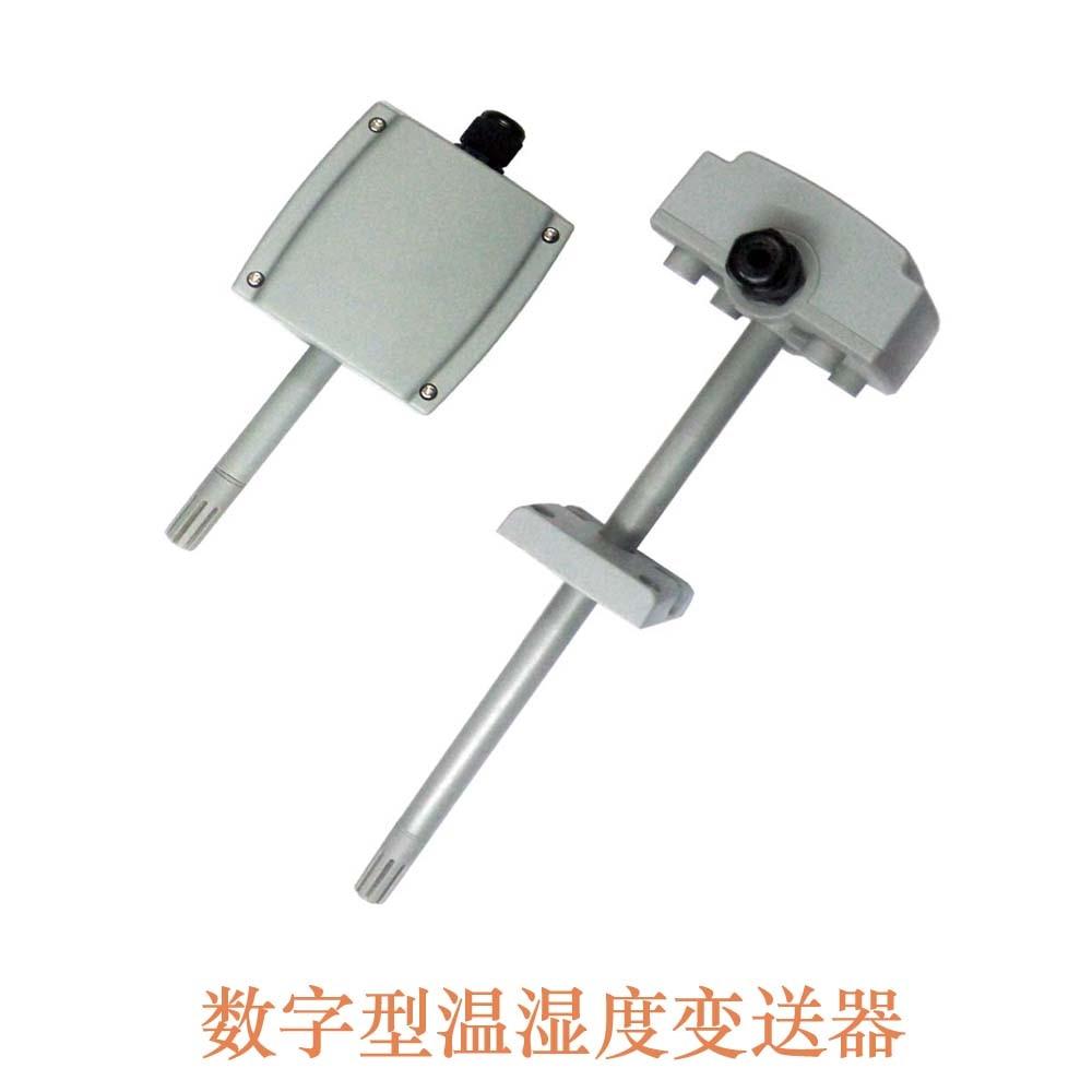 Temperature And Humidity Transmitter 4-20mA 0-10V 0-5V Digital Current And Voltage Pipeline Sensor